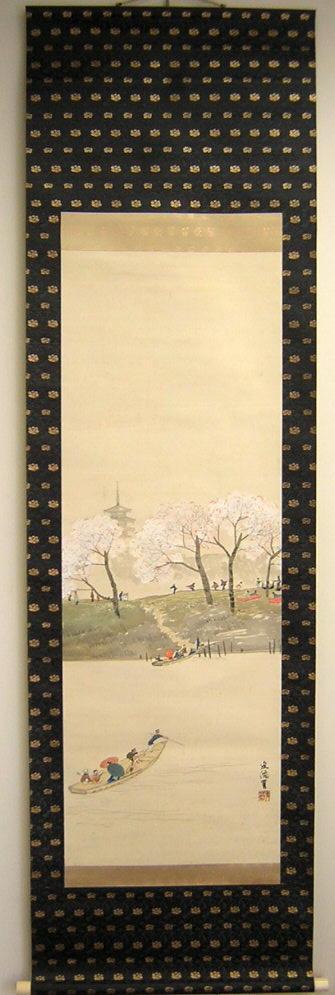 土田麦僊の画像 p1_21