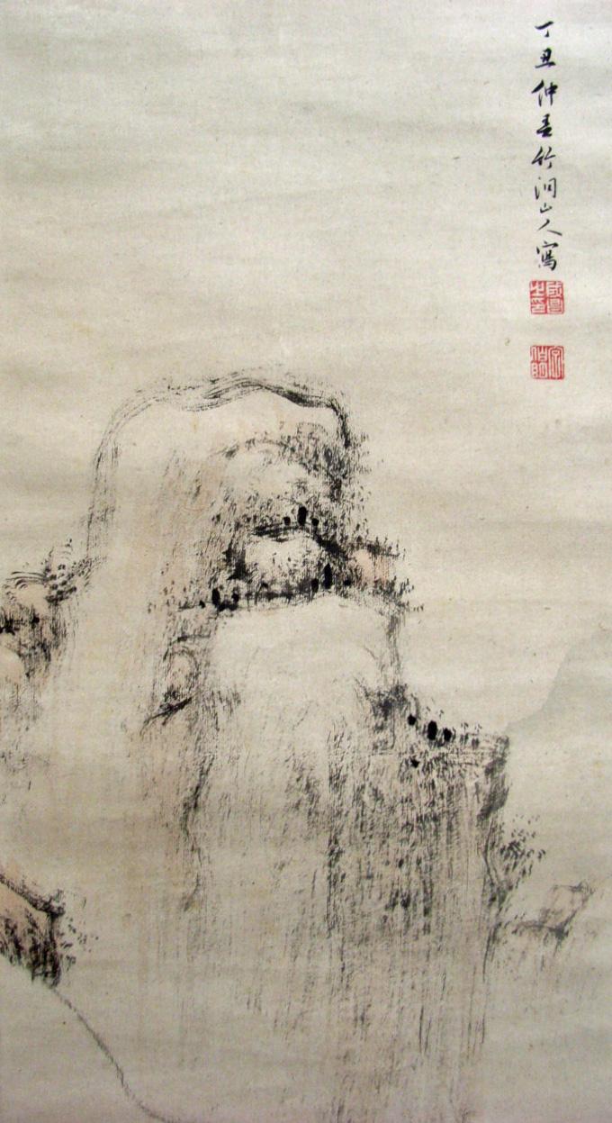 中林竹洞5