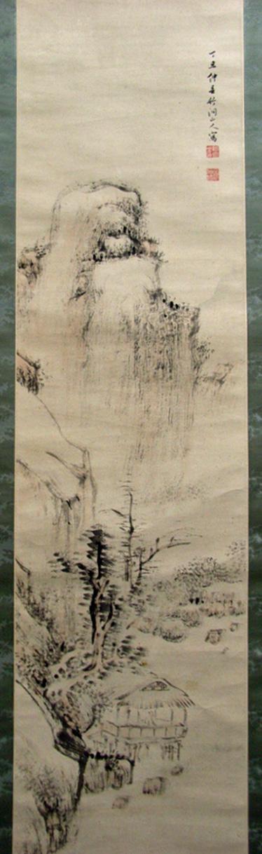 中林竹洞4