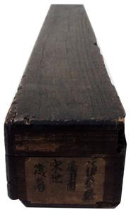 Asukai Masayasu 4