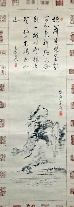 Yamamoto Baiitsu,Hata Kanae 3