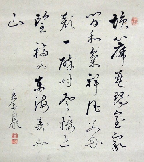 Yamamoto Baiitsu,Hata Kanae 5