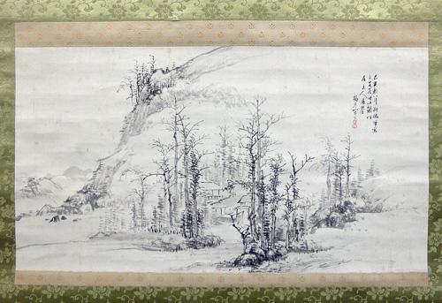 Yamamoto Baiitsu 2