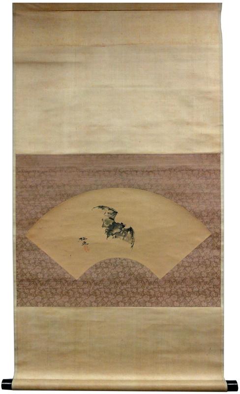 Yamamoto Baiitsu 1