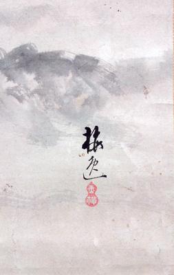 山本梅逸 3