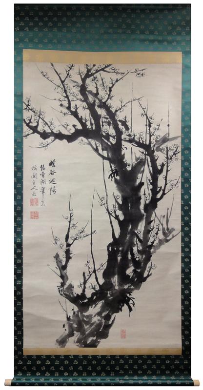 菅井梅関 1