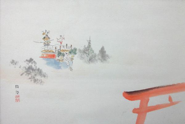 今泉楳渓 2