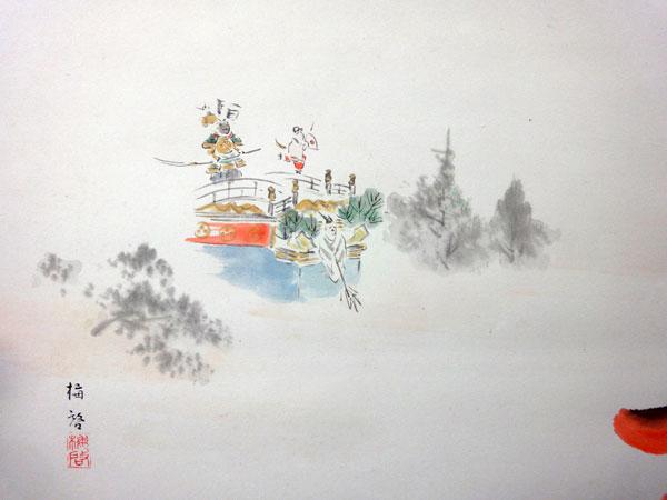 今泉楳渓 3