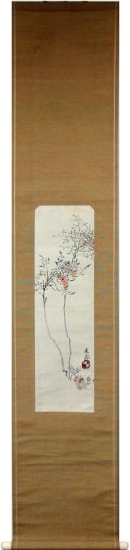 土田麦僊の画像 p1_26