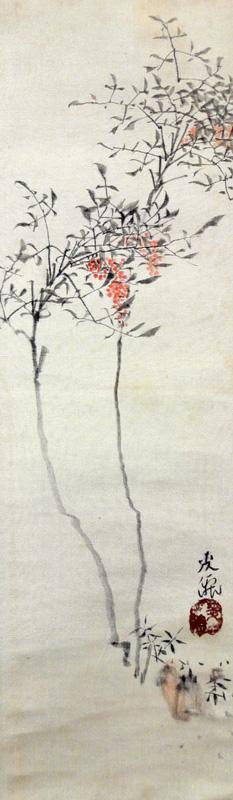 土田麦僊 2