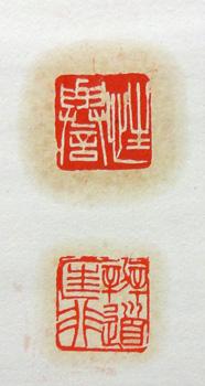 椎尾弁匡3
