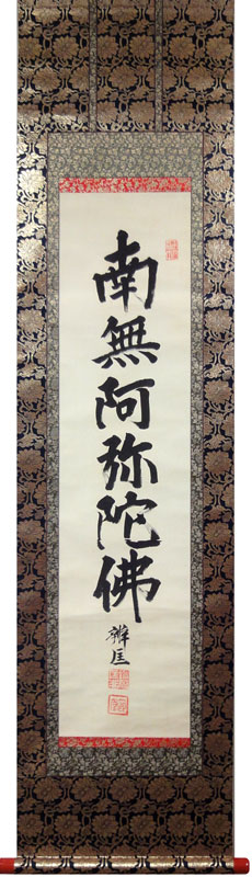 椎尾弁匡1