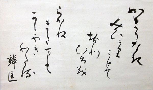 椎尾弁匡2