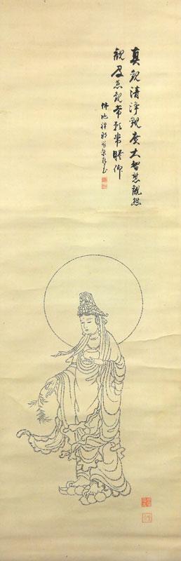 山崎弁栄 高見笑月 2