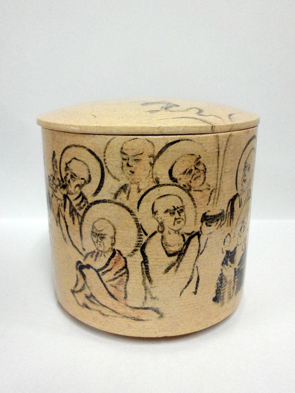 山崎弁栄 楽弘入 1
