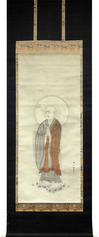 山崎弁栄 9