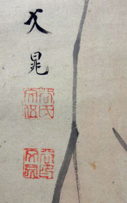 谷文晁の画像 p1_11