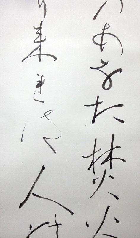 柳原白蓮 3