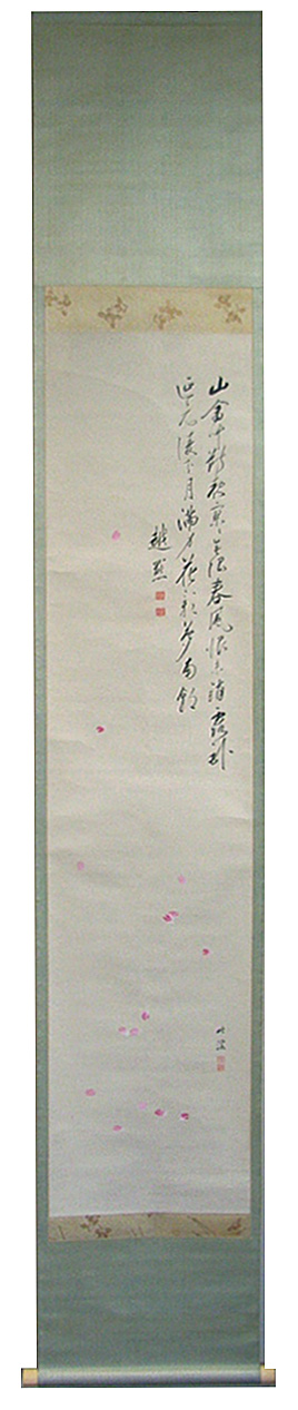 中林竹渓、河野鉄兜 1