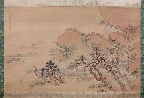 中林竹渓 2