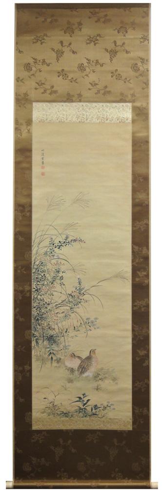 中林竹渓 1