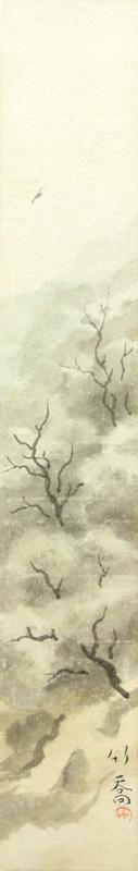 小野竹喬 1