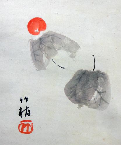 小野竹喬 3