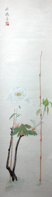 小野竹喬 2