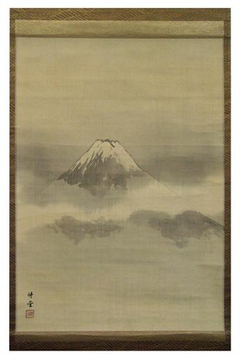 Kishi Chikudou 2