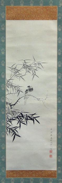 Nakabayashi Chikuto(Chikutou) 2