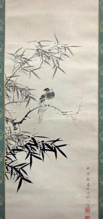 Nakabayashi Chikuto(Chikutou) 3