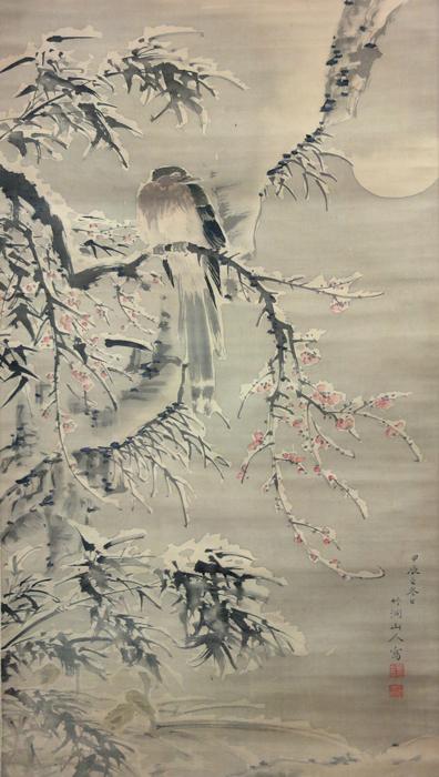Nakabayashi Chikutou 2