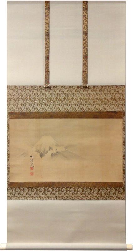 Nakabayashi Chikutou 1