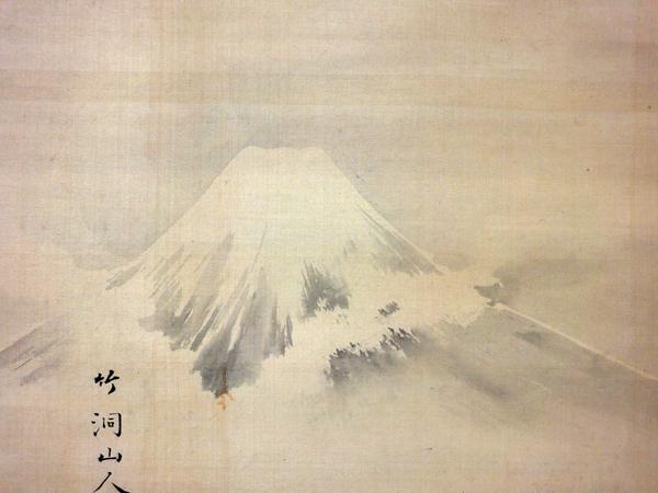 Nakabayashi Chikutou 3