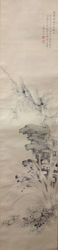 中林竹洞 2