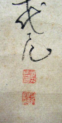 千代女(加賀の千代尼) 5