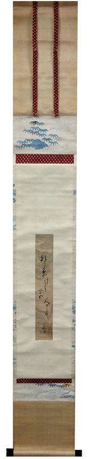 千代女(加賀の千代尼) 1