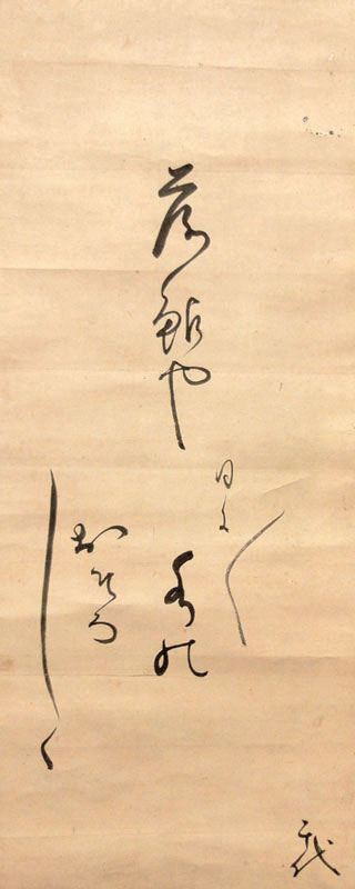 千代女(加賀の千代尼) 2