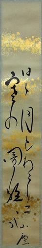 飯田蛇笏2