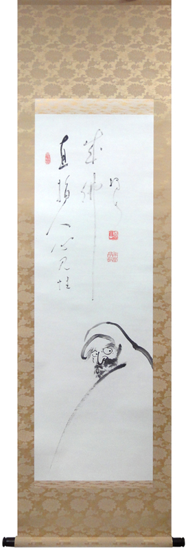 DokuzanGengi (Hashimoto Dokuzan) 1