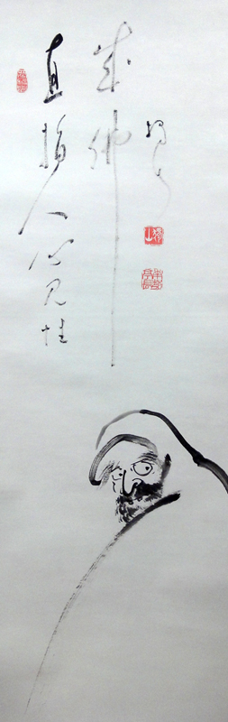 DokuzanGengi (Hashimoto Dokuzan) 2