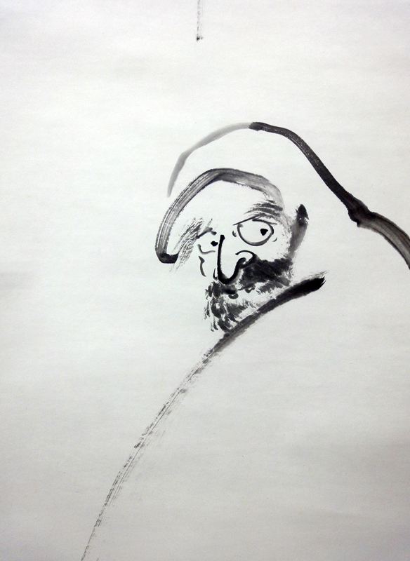 DokuzanGengi (Hashimoto Dokuzan) 4