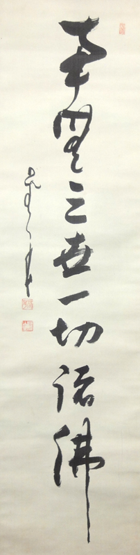 慧寂(曇華) 2