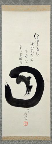 益田孝(鈍翁)2