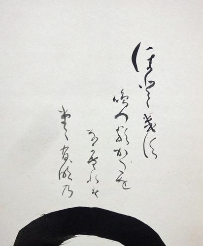 益田孝(鈍翁)3