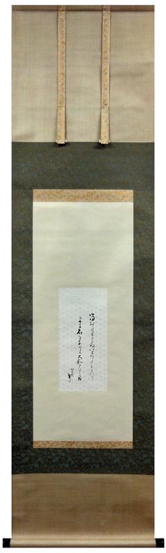 益田孝(鈍翁)1