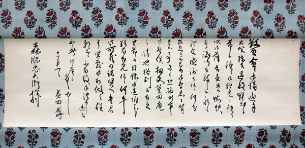 益田孝(鈍翁) 2