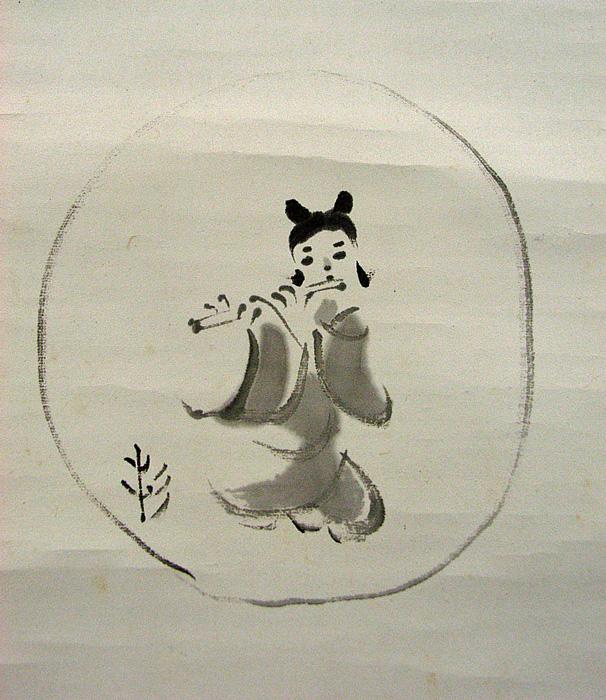吉川英治 杉本健吉 3