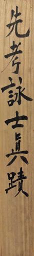 宮島詠士 4