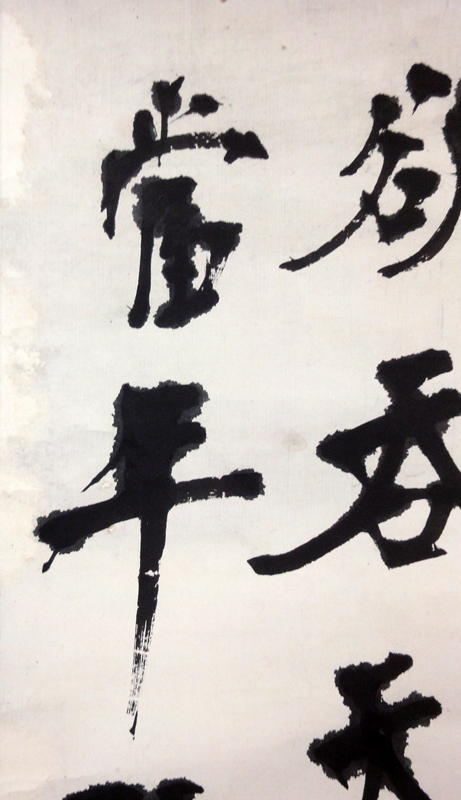 宮島詠士 3
